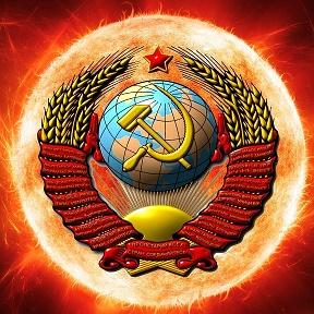 Указ Президента СССР О Союзе Советских Социалистических Республик